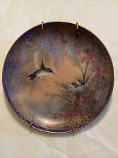 Garden Whispers-Hummingbird Plate-Larry Martin-Natures's Little Treasures 1993