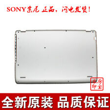 1PC NEW Sony Vaio Fit SVF15 SVF15A18CXB SVF15A16CXB 15.6 shell D shell  #QB40 ZX