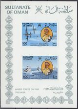 1981 omán mi.225/26 Armed Forces Day imperf. on special commemoration Card