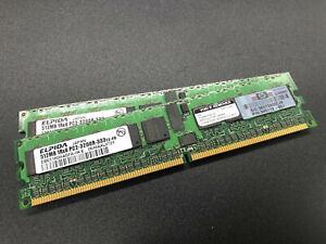 1GB Kit - 2x 512MB DDR2 400 PC2-3200R Memory RAM Module