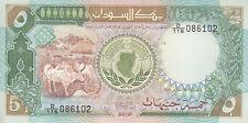 SUDAN 5 POUND 1989 P- 40b UNC