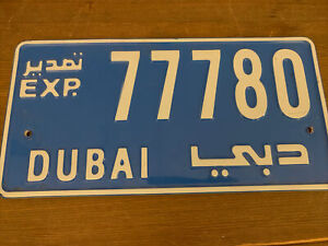 Mint Dubai United Arab Emirates 🇦🇪 Export License Plate #77780. 🍀 Lucky 7's!