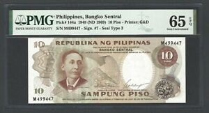 Philippines 10 Piso 1949(ND 1969) P144a Uncirculated Grade 65