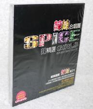 Spice Girls Greatest Hits Best Taiwan Ltd CD+DVD w/BOX