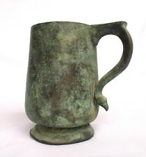 India Antiques, Copper Mug / Cup - 1800's,  Phoenix Nail Shaped Handle