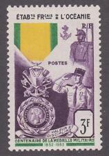 French Polynesia 1952 #179 Military Medal - MNH