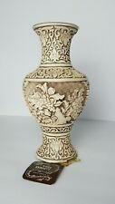 "1982 VTG Decorative Ivory Dynasty Vase 8"" Tall Resin Brass Asian Carved CHIP"