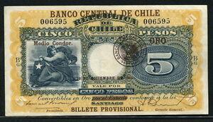 Chile 1925, 5 Pesos ( 1/2 Condor ), P71, VF-EF