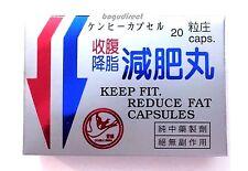 4 x 20 ct, Keep Fit, Jiang Zhi Jian Fei Wan For Fat Burner & Weight loss 收腹降脂減肥丸