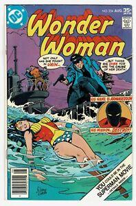 Wonder Woman - No 234 - 1977 HIGH GRADE!