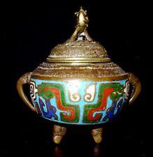 BRULEUR A ENCENS - EMAUX CLOISONNES - MING 1400 AD CHINESE INCENSE BURNER CENSER