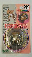 ORIGINAL JAPANESE VERSION TOMY POKEMON #38 Kabutops Figure W/ Dome Fossil 1998