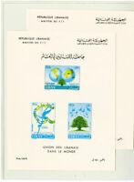 Lebanon Stamps Michel Block 23I, 23II Red & yellow missing Errors