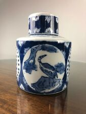 Antique Chinese Tea Caddy Chien Lung Qianlong Mark