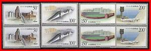 CHINA PRC 1998 BUILDINGS in MACAO in PAIRS MNH BRIDGES, PLANES, AIRPORT