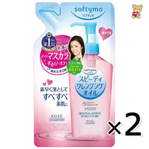 ☀[2pack set ] KOSE Softymo Speedy Cleansing Oil Refill 200ml JAPAN F/S