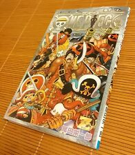 RARE One Piece Film Z #1000 memorial art book Manga Limited edition JUMP Japan