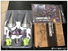 Transformers Toy Generation GT-09 Head Upgrade Kit for Decepticons Devastator