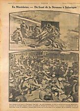 Struma River Strymonas Macedonia Tommy British Army Artillery Greece WWI 1916