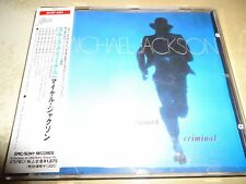 MICHAEL JACKSON SMOOTH CRIMINAL JAPAN CD 1988 20-8P-5161 NO PROMO RARE NEAR MINT