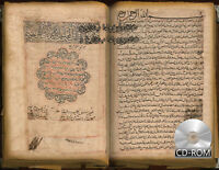 Kitāb 'Ajā'ib al-makhlūqāt wa-gharā'ib al-mawjūdāt 1280 AD Arabic manuscripts