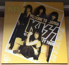 KISS CRAZY NIGHTS TOUR LIVE - OSAKA JAPAN 1988 - YELLOW - LOOK WOT YOU DUN TO ME