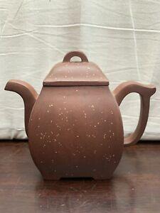 Antique Chinese Yixing Zisha Teapot  China Asian