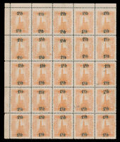 Germany Collection MNH CV$335.00 Strassburg Privatpost 1886  TL Corner