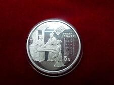 China  5 Yuan 1993 - Erfindungen - Mathematik