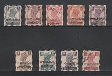 India Gwalior 1949 KGVI. 3P to 12An. SG129-137 (9v) Fine Used Complete Set RARE.