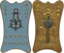 Corps Officiers des Affaires Militaires Musulmanes, métal peint, Artisanal