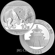 2016 China Silver Panda 30g Bullion Coin