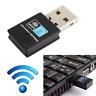 300Mbps Mini Wireless 802.11 b/g/n CCA 300M USB Wi-fi Wlan Adapter Wifi Dongle