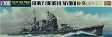 Hasegawa 1:700 Water Line Series Heavy Cruiser Myoko Japan Plastic Kit #333