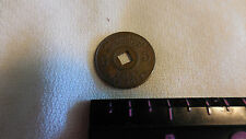 NICE 5 CENT MISSISSIPPI TAX COMMISSION SALES TAX TOKEN