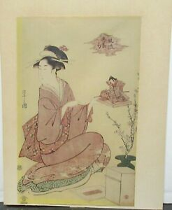 "EISHI ""THE DOLL FESTIVAL"" OLD COLOR JAPANESE OFFSET LITHOGRAPH"