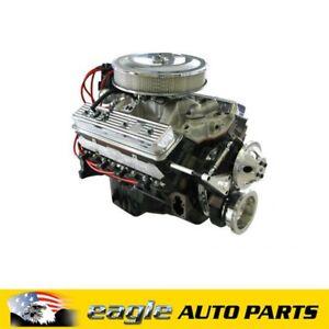 CHEVROLET 350 , 330HP VORTEC 4 BOLT  TURN KEY ENGINE # CHEV-330-C-4