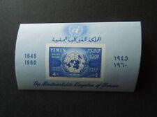 G844    YEMEN  1960 OLYMPICS  UN   1945-1960  S/S  MNH