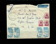 "LEBANON LIBAN POSTAL USED COVER ""FURN AL CHEBAK"" CANCEL TO US  LOT (LEB 28)"