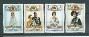 Belize SG980-983 1987 Royal Ruby Wedding Unhinged Mint