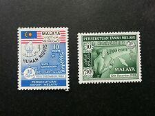 *FREE SHIP Malaya 10th Declaration Of Human Rights 1958 Malaysia (stamp) MNH