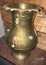 "Vintage 10"" Brass Vase with Beaded Embellishments (At)"