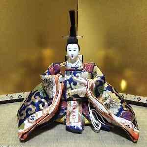 Vintage Japanese doll Samurai Warrior Figure with sword emperor Lord in Kimono