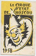 PROGRAMME LE CIRQUE D'ETAT DE MOSCOU 1958 / ILLUSTRATEUR CALVIERA