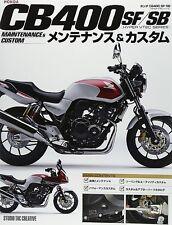 HONDA CB400SF/SB Maintenance & Custom Guide Book