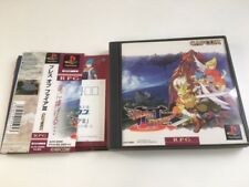 PS1 Playstation 1 BREATH OF FIRE III 3 w/spine Japan JP GAME z4053