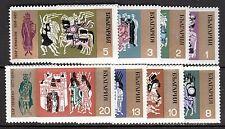 Bulgaria - 1970 1300 years Bulgaria - Mi. 1973-80 MNH