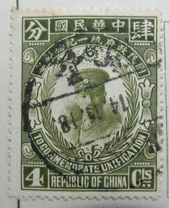China Generalissmo Chiang Kai-Shek 1929 4c olive used A16P19F858