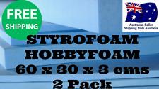 2 PACK Styrofoam 60cm x 30cm x 3cm all types modelling HOBBYFOAM XPS board DOW