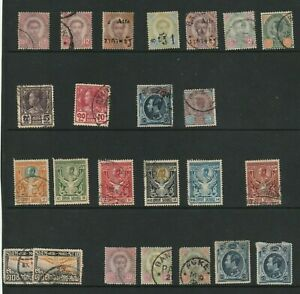 SIAM SMALL EARLY COLLECTION FROM 1883. FEW OVERPRINTS. AS SHOWN